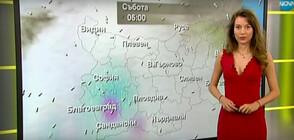 Прогноза за времето (04.04.2020 - сутрешна)