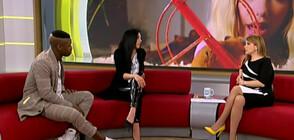Българи взеха участие в клип на Дуа Липа (ВИДЕО)
