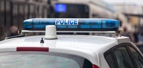 Мъж намушка с нож двама души във Франция (СНИМКИ)