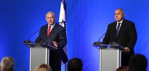 Борисов разговаря с премиера на Израел Бенямин Нетаняху