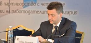 Андронов: Отсрочването на вноски е за редовно обслужвалите кредита си до 1 март