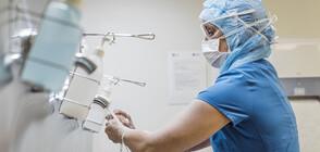 МЕДИЦИ В РУСКА БОЛНИЦА: Карат ни да лекуваме болни без защитни облекла