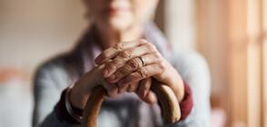 102-годишна туркиня пребори COVID-19 (СНИМКИ)
