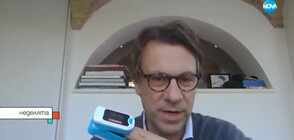 Популярен водещ в Италия бори коронавируса в домашни условия (ВИДЕО)