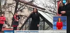 """Солистки от фолклорен ансамбъл """"Филип Кутев"""" пяха за героите на COVID-19 (ВИДЕО)"""