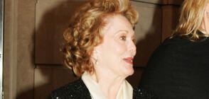 Почина актрисата Шърли Дъглас