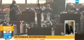 Директорът на КРИБ: Благодарни сме, че парламентарните комисии прецизираха мярката 60/40