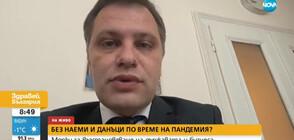 Сиди: ВМРО ще подкрепи удължаването на срока на извънредното положение