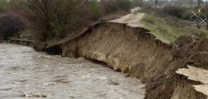 Частично бедствено положение в района на Ветрен