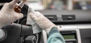 Как да почистите колата си от вируси с подръчни средства?