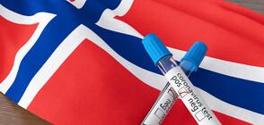 """Норвегия: Поставихме разпространението на коронавируса """"под контрол"""""""