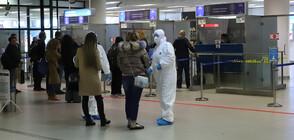 Наполовина са намалели пътниците на Летище София