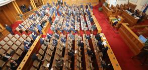 Депутатите гласуват актуализация на Бюджет 2020
