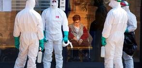 Има ли полза от затегнатите мерки срещу коронавируса по света?