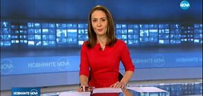 Новините на NOVA (07.04.2020 - обедна)