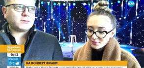 Певицата Дара Екимова ще зарадва феновете си с концерт онлайн (ВИДЕО)
