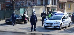 28 задържани при акция на полицията в Благоевград (ВИДЕО+СНИМКИ)