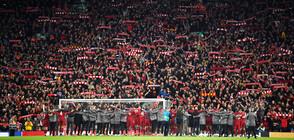 Чеферин: Няма начин Ливърпул да не бъде обявен за шампион на Висшата лига