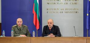 Поредна задочна размяна на реплики между президента и кабинета (ОБЗОР)
