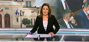 Новините на NOVA (07.04.2020 - следобедна)