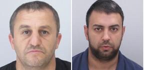 Издирват двама опасни мъже за тежко престъпление (СНИМКИ)