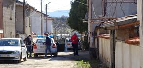 Откриха труп на мъж в село Бараково (СНИМКИ)