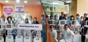 Даренията за болниците стават все повече