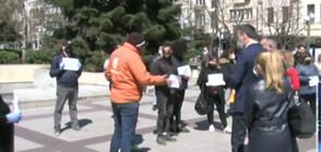 Протест на хора, останали без работа заради коронавируса, в Бургас
