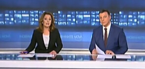 Новините на NOVA (07.04.2020 - централна)