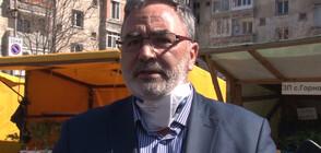 Държавният здравен инспектор - на проверка в Пловдив