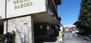 Борисов: Днес започва масово тестване на жителите на Банско (ВИДЕО)