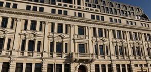 Борисов нареди да се освободи бордът на директорите на ББР