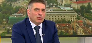 НПО, обвинило Данаил Кирилов, че атакува съда и съдиите, ще го наставлява за съдебната реформа