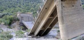 Пътен мост се срути в Тоскана (ВИДЕО+СНИМКИ)
