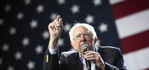Бърни Сандърс се оттегли от първичните избори на демократите