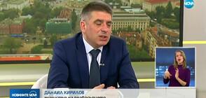 Данаил Кирилов с коментар за скандала около системата за случайно разпределение на дела