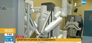 Пациент със съмнение за COVID-19 беше опериран дистанционно чрез робот (ВИДЕО)