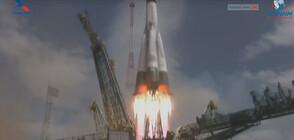 """Космическият кораб с тричленен екипаж за МКС излетя от """"Байконур"""" (СНИМКИ)"""