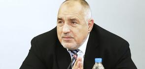 Борисов: Очакваме пика на заразата около Великден и след него (ВИДЕО)