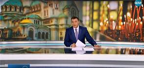 Новините на NOVA (09.04.2020 - следобедна)