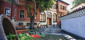 Разглеждаме Старинен Пловдив онлайн