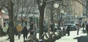 Прокуратурата проверява дали се спазват мерките за безопасност в Кюстендил