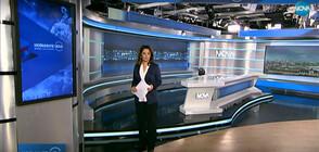 Новините на NOVA (09.04.2020 - късна)