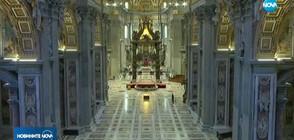 Католиците отбелязват Разпети петък (ВИДЕО)