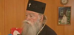 Ловчанският митрополит: Не може вярващ да настоява за затваряне на църквите