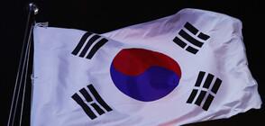 Предсрочни парламентарни избори в Южна Корея
