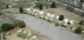 Курсанти от Велико Търново изградиха полева болница за 400 души