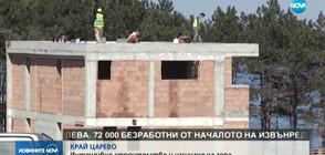 Интензивно строителство и изсичане на гора край Царево (ВИДЕО)