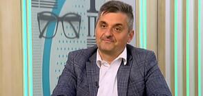 Кирил Добрев: Радев има право да критикува, но сега е време за диалог