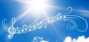 САМО ПО NOVA: Световни звезди с грандиозен концерт